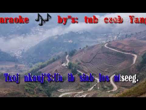 Ua ib siab los ntseeg yexus karaoke (видео)