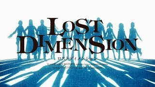 Lost Dimension - Part 06 - Introduction to Room of Judgement