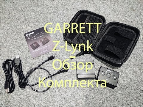 Garrett Z-Lynk - Обзор и полезные советы по беспроводному модулю для копа в наушниках!