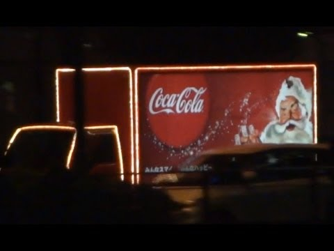 コカ・コーラのクリスマスカー(Coca Cola Christmas Truck, Yokohama,Japan)