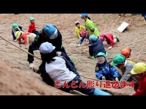 :有明小学校で崖の彫刻