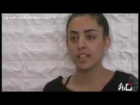 הנערה הסורית והאסון