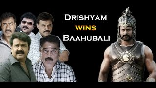 Drishyam Wins Over Baahubali Kollywood News 31/08/2015 Tamil Cinema Online