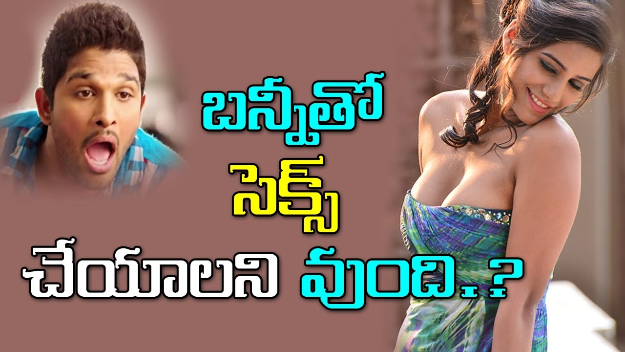 Bollywood Heroine Says Allu Arjun is the Sexiest man in Tollywood..