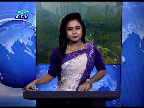09 Am News || সকাল ০৯ টার সংবাদ || 28 November 2020 || ETV News