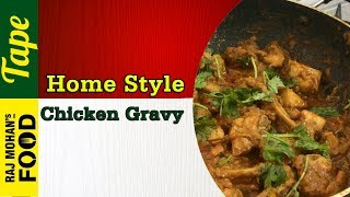 Chicken Gravy (Home Style) recipe in Tamil | Chicken Gravy Recipe | Easy Chicken Gravy recipe Video