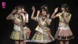 Download Lagu 《不眠之夜》公演 BEJ48 TeamE 20160625 Mp3