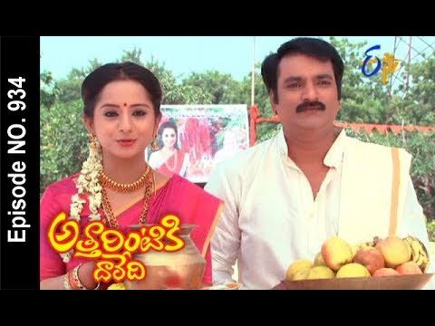 Attarintiki Daredi | 2nd November 2017 | Full Episode No 934