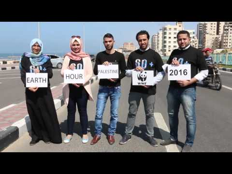 Earth Hour 60+ - Palestine