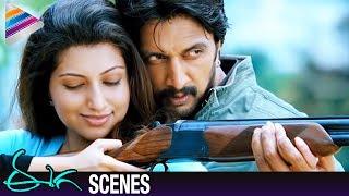 Nonton Hamsa Nandini Falls For Sudeep   Nani Eega Malayalam Movie Scenes   Eecha   Samantha   Ss Rajamouli Film Subtitle Indonesia Streaming Movie Download