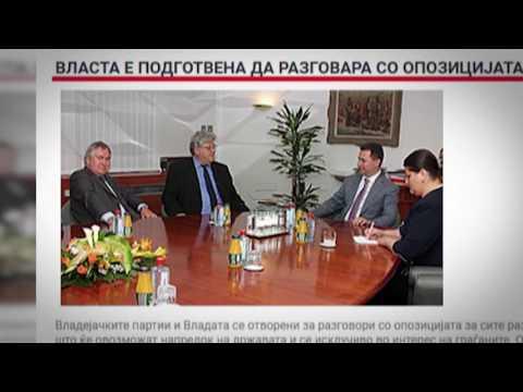 Qeveria teknike, lobues edhe nga Evropa (видео)