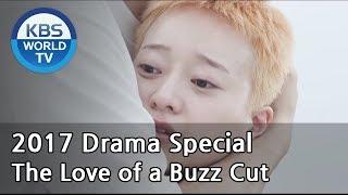 Video The Love of a Buzz Cut   까까머리의 연애 [KBS Drama Special / 2017.12.18] MP3, 3GP, MP4, WEBM, AVI, FLV Maret 2018