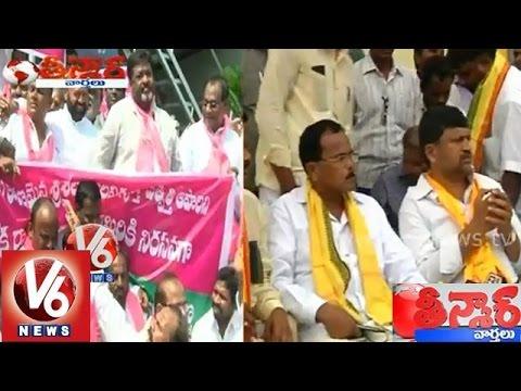 Telangana TDP and TRS party war  Teenmaar News