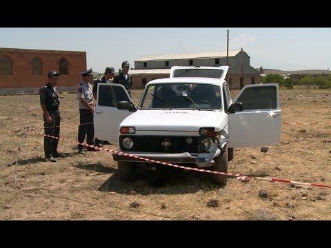 Ի՞նչն է եղել Շամիրամում տեղի ունեցած սպանության պատճառը. մանրամասնում է քննիչը. «Օրակարգ»