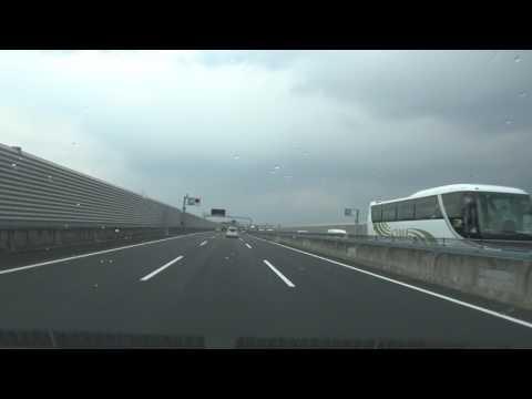 Chuva no Japão  日本での雨 Rain in Japan I  Japão a terra do sol nascente