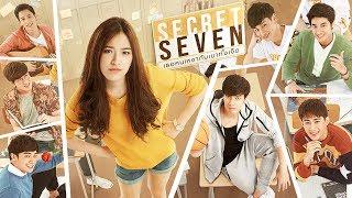 Download Lagu คนแบบไหนดี Ost.Secret Seven เธอคนเหงากับเขาทั้งเจ็ด - แบมแบม The Voice Mp3