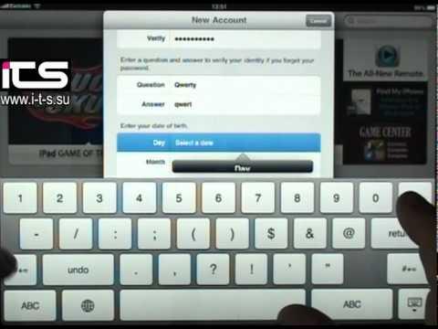 Как подключить безлимитный интернет 3G для iPad