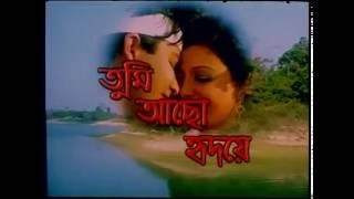 Video Tumi Acho Hridoye | Bengali Superhit Movie | Mickle, Mukti, Abdullah Al Mamun | Full Length Movie MP3, 3GP, MP4, WEBM, AVI, FLV Agustus 2019