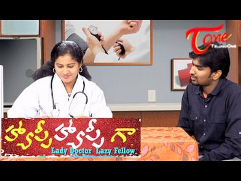 Happy Happy Ga || Lady Doctor Lazy Fellow || Telugu Comedy Skits