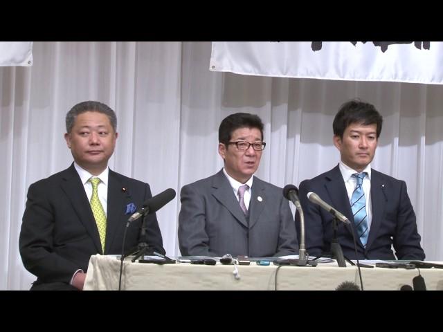 2017年3月25日(土)党大会終了後の記者会見