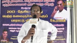 K Rajan Speaks at National Award Winners Felicitated