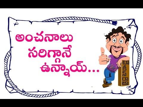 Sarrainodu Movie Pre Release Talk | Allu Arjun | Rakul Preet | Boyapati Sreenu | Maruthi Talkies