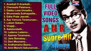ANR Super Hit  Video Songs 01 | Jukebox | Akkineni Nageswara Rao - Full HD