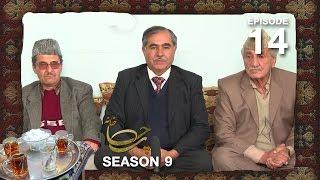 Chai Khana - Season 9 - Ep.14