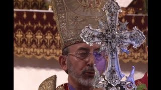 St. Vartan Armenian Cathedral of New York, 45th Anniversary