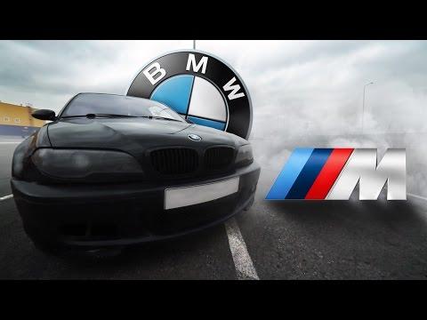 На тесте BMW 330Ci e46 M-пакет