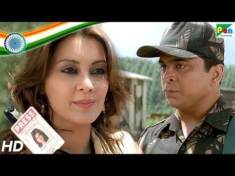 Minissha Lamba Entry - Shaurya Best Scene | Full Hindi Movie | Rahul Bose, Javed Jaffrey, K K Menon