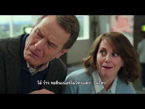 Why Him? - Laird's Lair Video (ซับไทย)