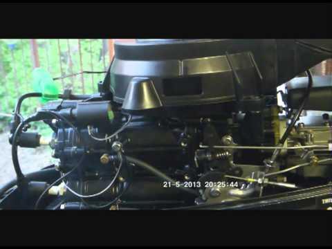 регулировка уоз лодочного мотора