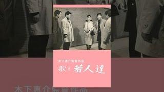 京塚昌子 - 動画・画像のまとめ...
