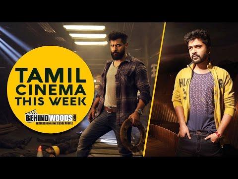 Vikram-makes-us-emotional-Tamil-Cinema-This-Week-01-03-2016