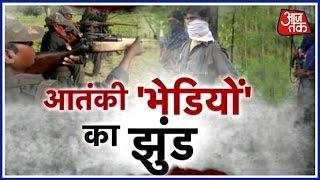 Caught On Camera: Heavily Armed Hizbul, Lashkar Terrorists Roam In South Kashmir