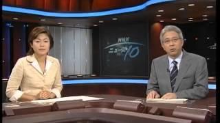 Video JAPANESE NEWS OP MP3, 3GP, MP4, WEBM, AVI, FLV Oktober 2017