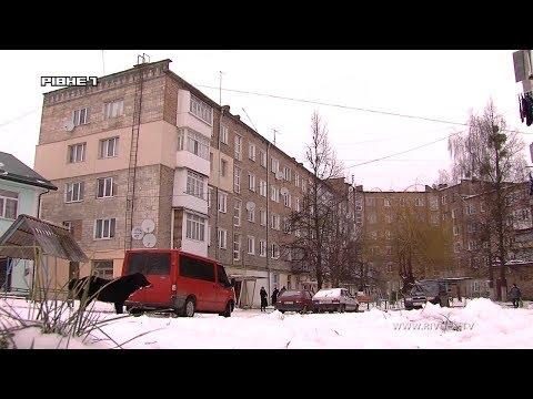 <a href='/Info/?id=88492' >На Рівненщині розшукують родичів померлої у лікарні жінки [ВІДЕО]</a>