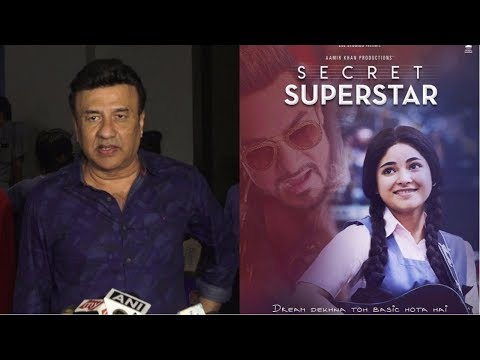 Anu Malik At Special Screening Of Film Secret Superstar