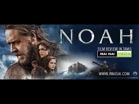 Noah Movie Review in Tamil