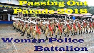 Nonton Kerala Police Vanitha Battalion Passing Out Parade Ramavarmapuram 2018 Film Subtitle Indonesia Streaming Movie Download