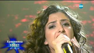 Hristiana Loizu - Хубава Си Моя Горо (On The X-Factor Bulgaria) (Live)