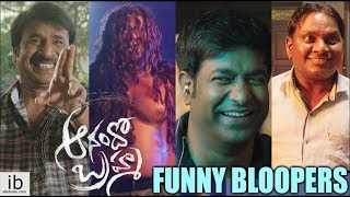 Annadho Brahma artists funny bloopers