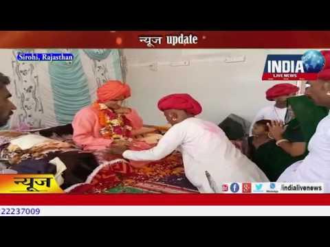 Video Sirohi News - GuruPurnima Mahotsav 2017 in Sirohi District | @ Liyakat Ali Mansuri download in MP3, 3GP, MP4, WEBM, AVI, FLV January 2017