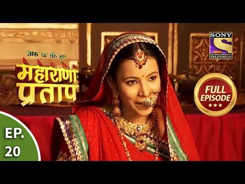 Bharat Ka Veer Putra -... : Episode 20 - 27th June