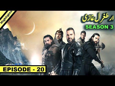Ertugrul Ghazi Season 3 Episode 20  In Urdu |  Dirilis Ertugrul and Ottoman Empire | Full Overview