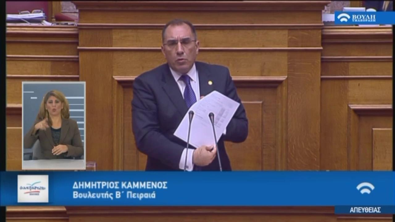 Προϋπολογισμός 2017: Δ.Καμμένος (Γεν.Εισ.ΑΝ.ΕΛ.) (06/12/2016)