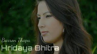 Hridaya Bhitra - Baroon Thapa