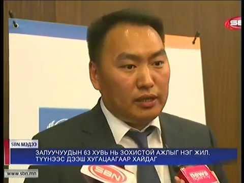 """""""Монгол улсын хүний хөгжлийн индекс 2016"""" илтгэлийг танилцууллаа"""