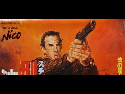 Above The Law (1988) Movie Review